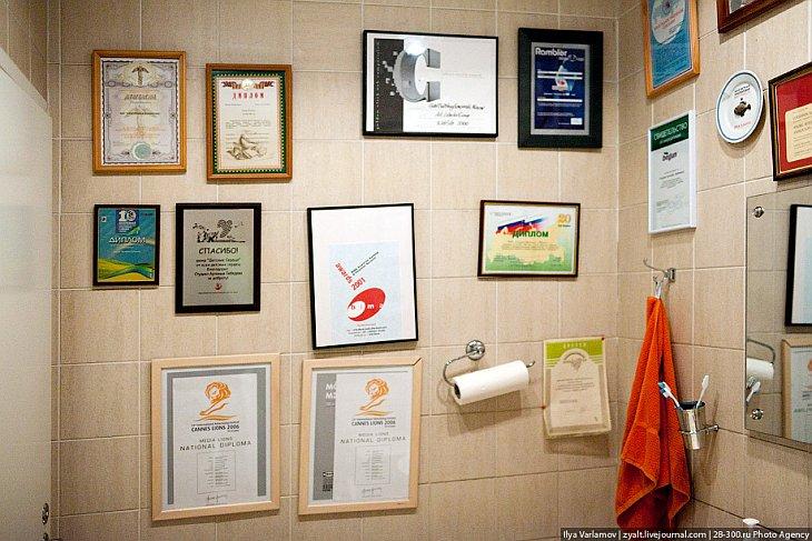 Офис студии Артемия Лебедева