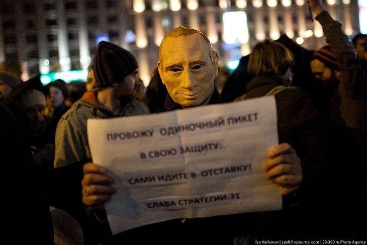 Митинг оппозиции на Триумфальной площади 31 октября 2010