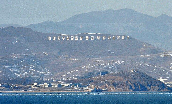 Вид с южнокорейского острова Енпхендо на побережье Северной Кореи