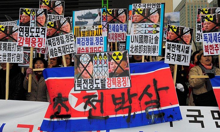 Южнокорейские протестующие
