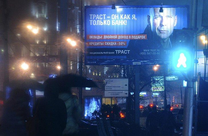Брюс Уиллис принял участие в новой рекламное компании банка «Траст».