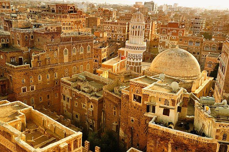 Йемен — государство на Аравийском полуострове