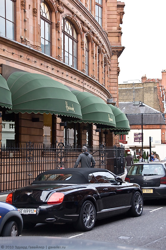 Лондон. «Хэрродс» — один из самых известных магазинов в мире
