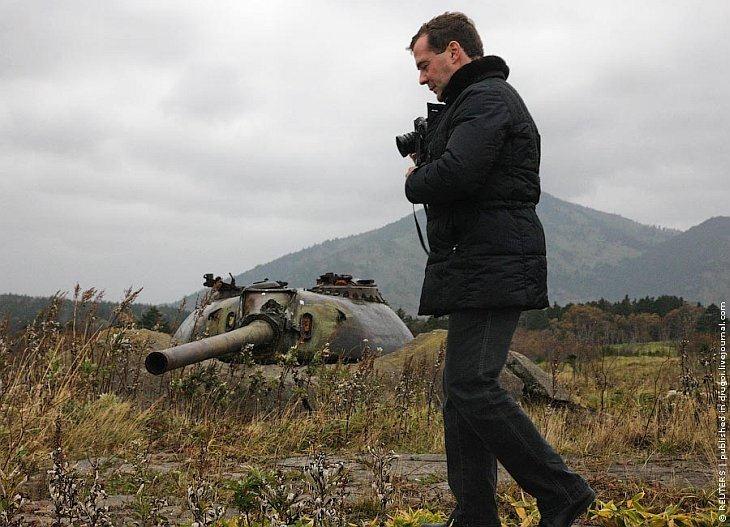 Президент Дмитрий Медведев на Южных Курилах
