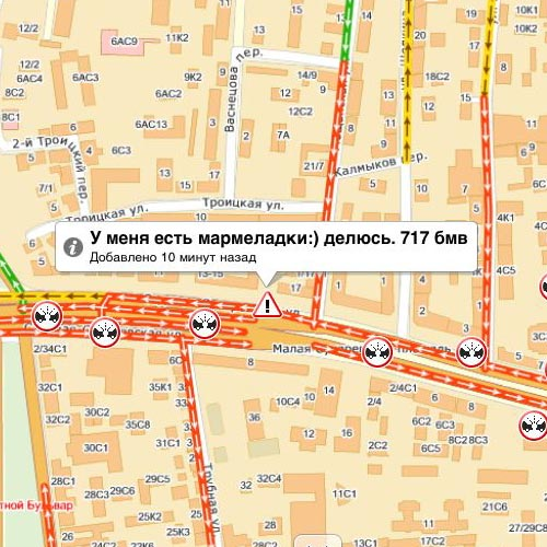«Пробки» в Москве