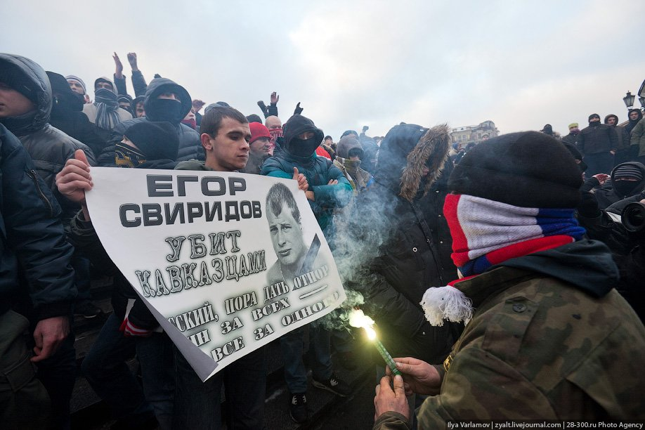 Новости новомихайловского района