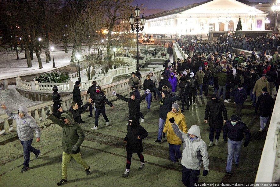 Массовые беспорядки на Манежной площади