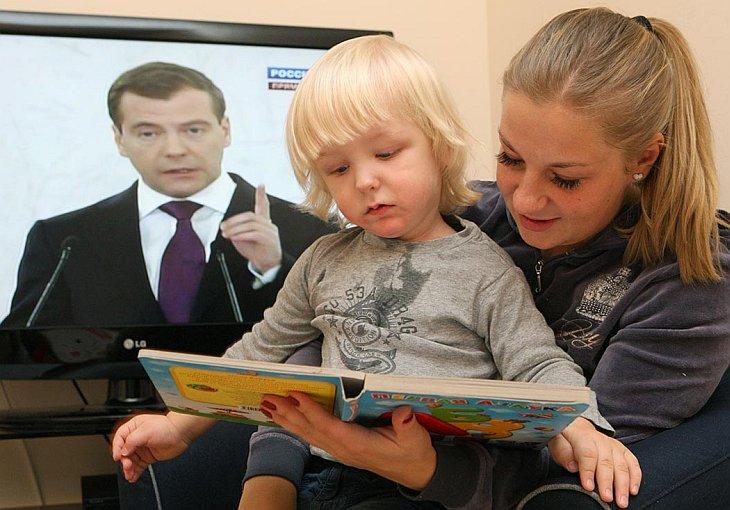 30 ноября 2010 президент России Дмитрий Медведев обратился в федеральному собранию