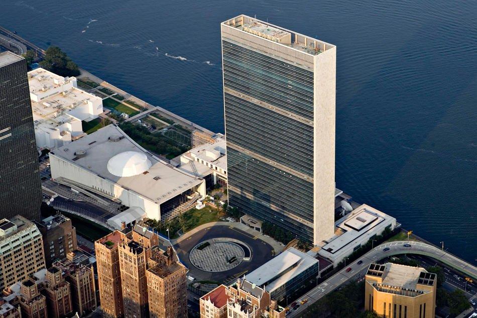 Здание Организации Объединенных Наций
