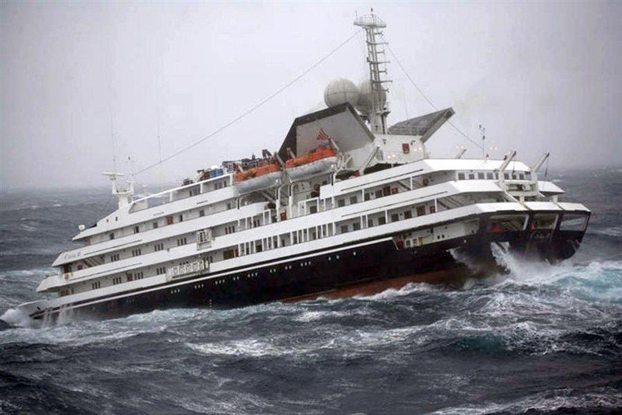 Туристический корабль «Клелия II»