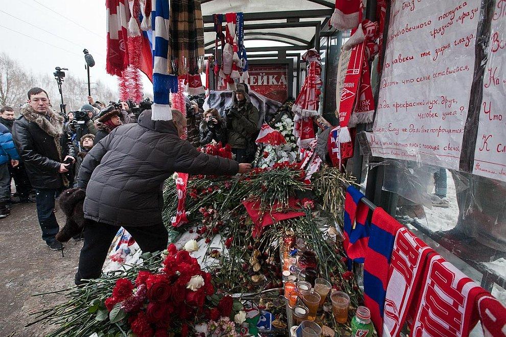 Акция памяти убитого в начале декабря болельщика «Спартака» Егора Свиридова