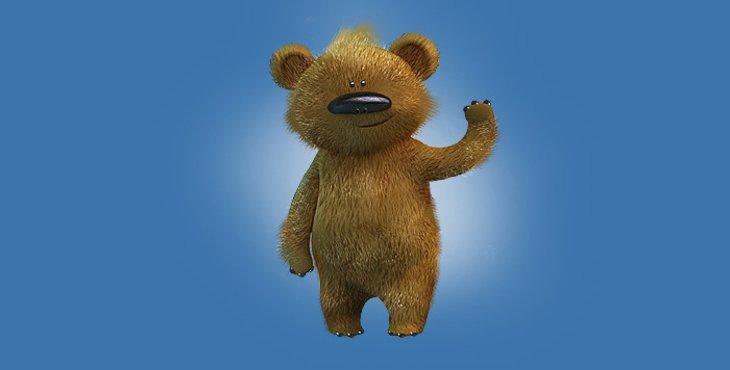 Талисман Бурый медведь