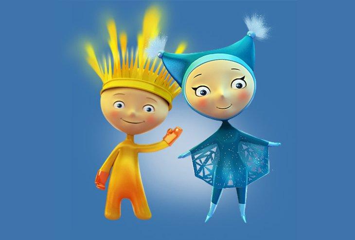 Огненный мальчик и Снежная девочка