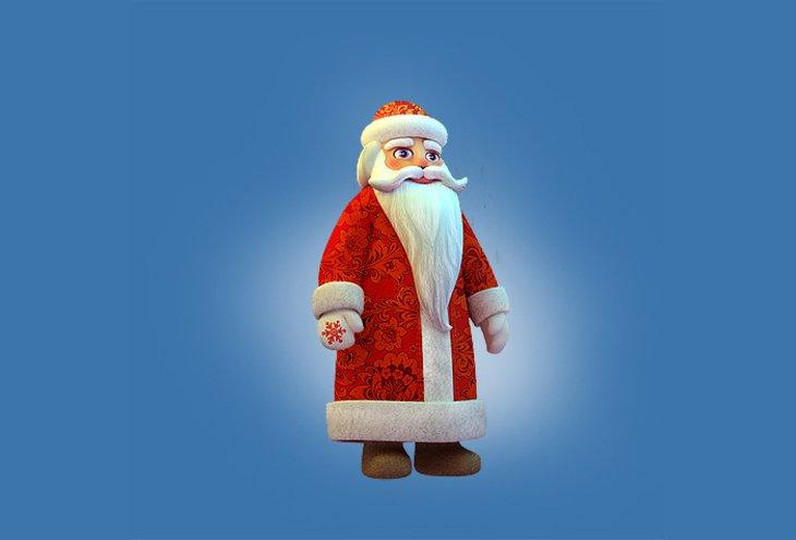 Талисман Дед Мороз