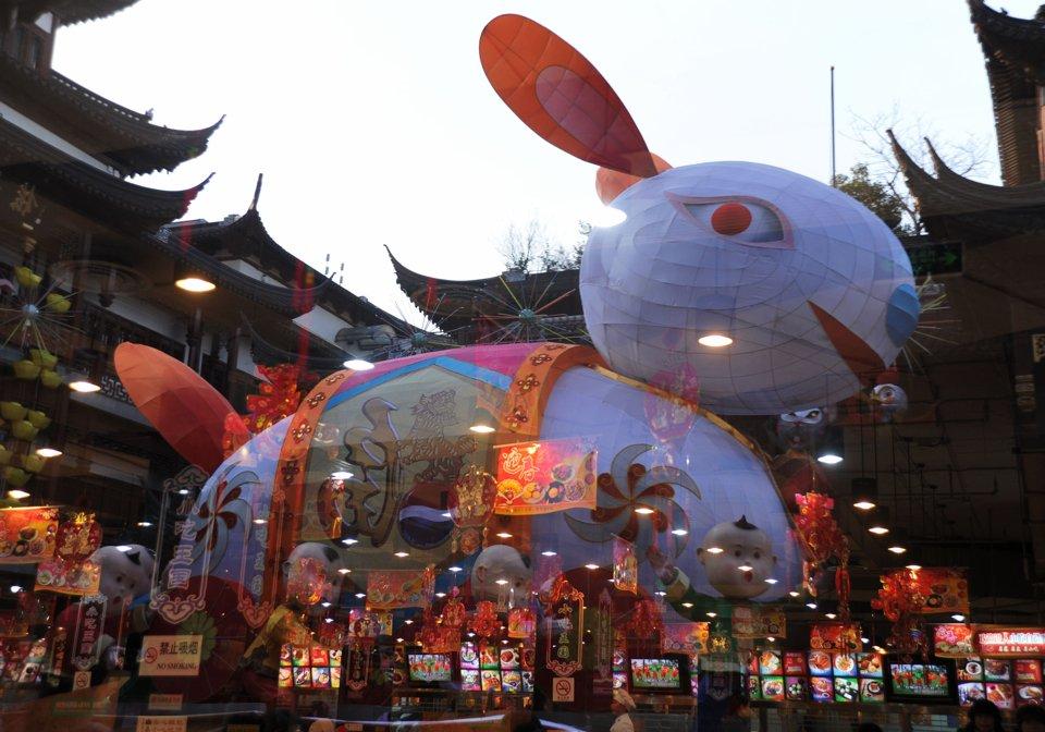 Год кролика (зайца, кота)