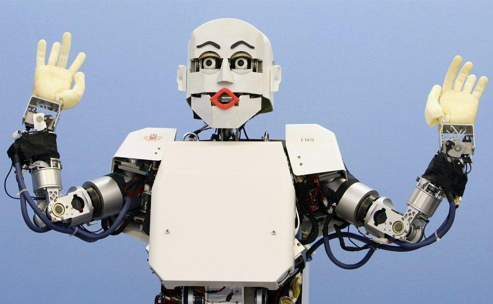 Японский робот-гуманоид KOBIAN