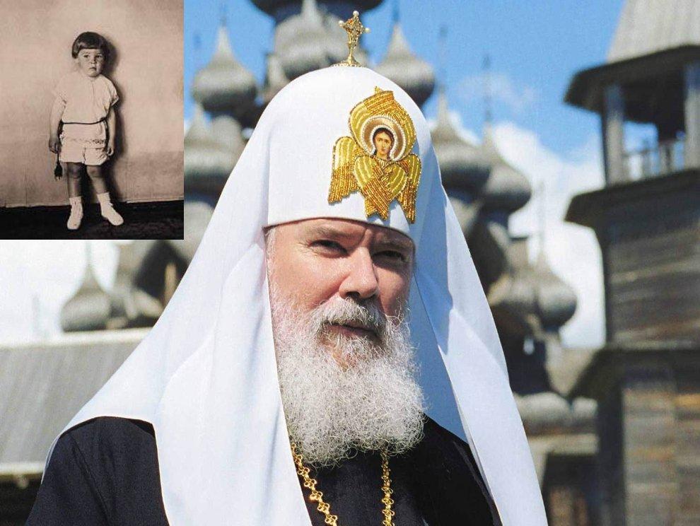 риарх Алексий II