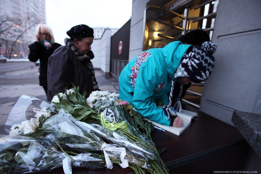 Москва. В поддержку японского народа