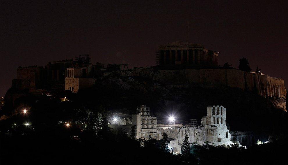 Театр Одеон Герода Аттического