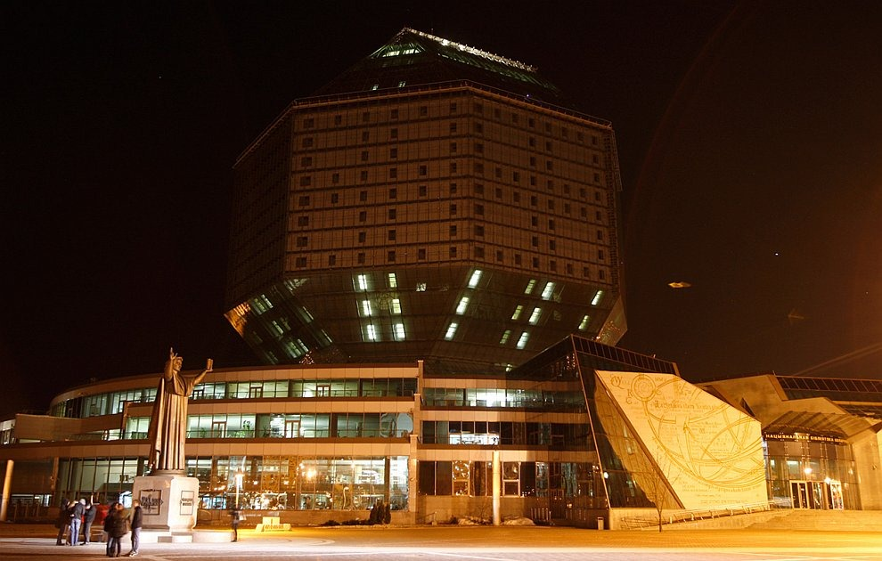 Новое здание Национальной библиотеки Республики Беларусь