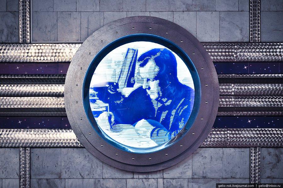 «Космическая» станция метро