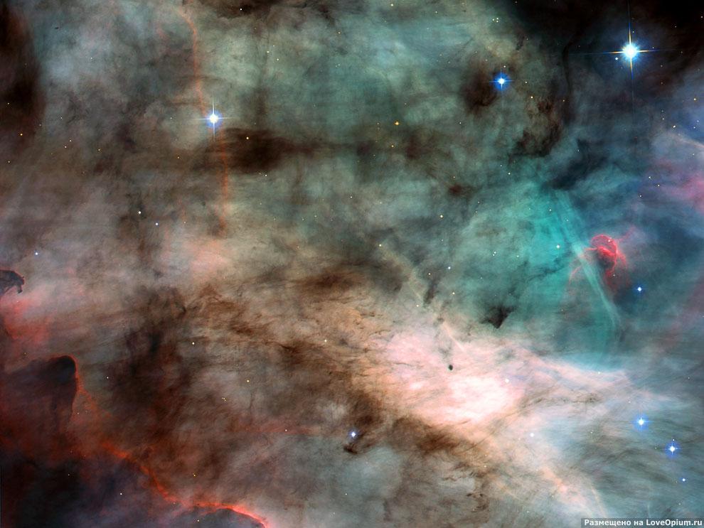 Образование звездной системы