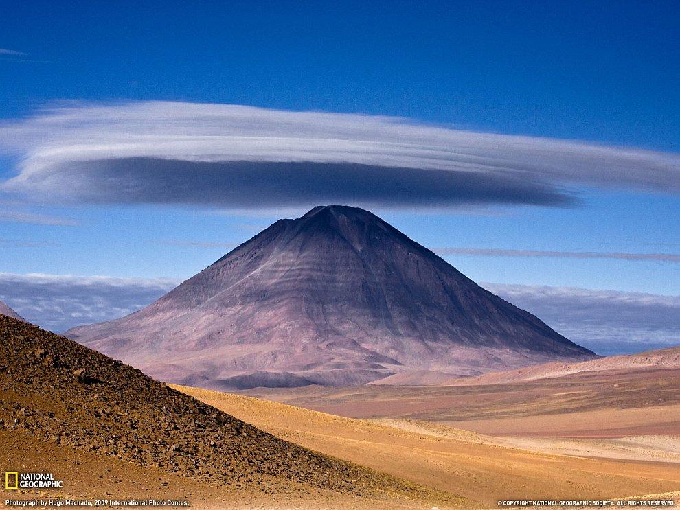 Вулкан Ликанкабур, Чили