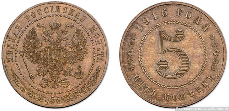 Самые дорогие монеты в 2011 году