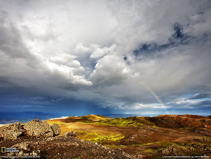 Гора Hengill, Исландия