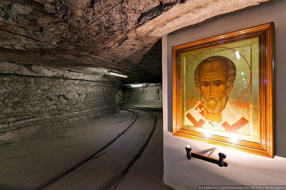 підземне царство