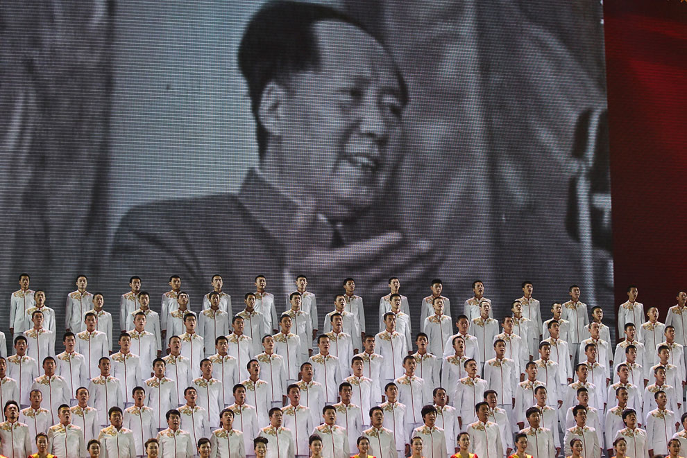 Празднование 90-летия коммунистической партии Китая