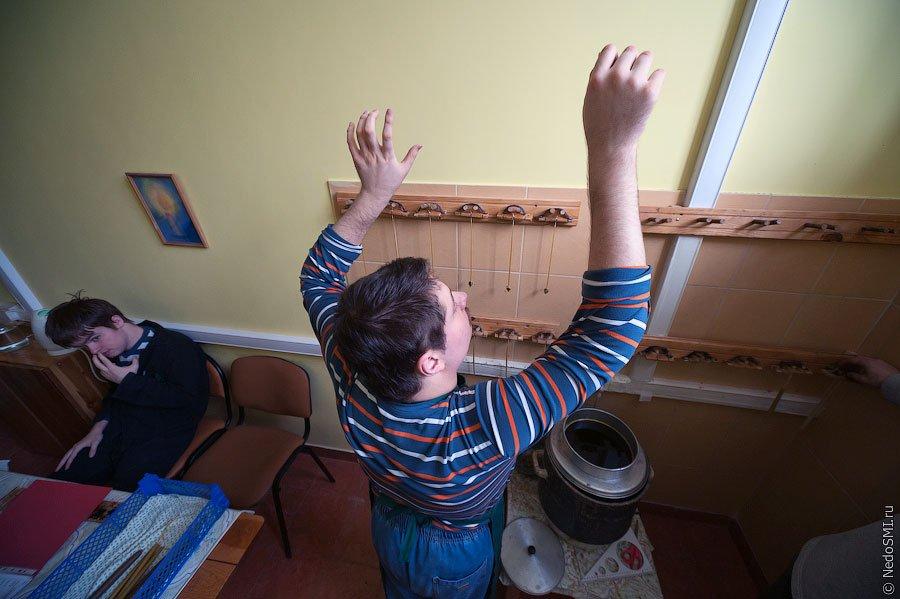 Детский сад для взрослых