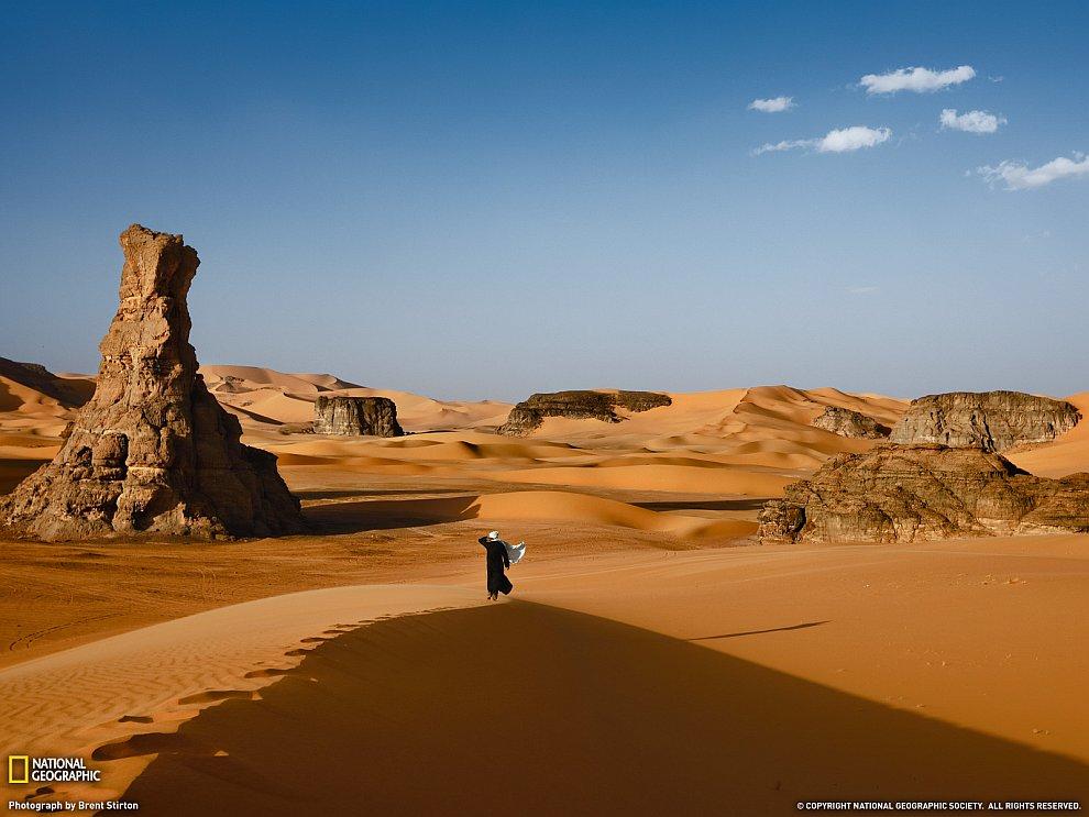Туарег, Алжир