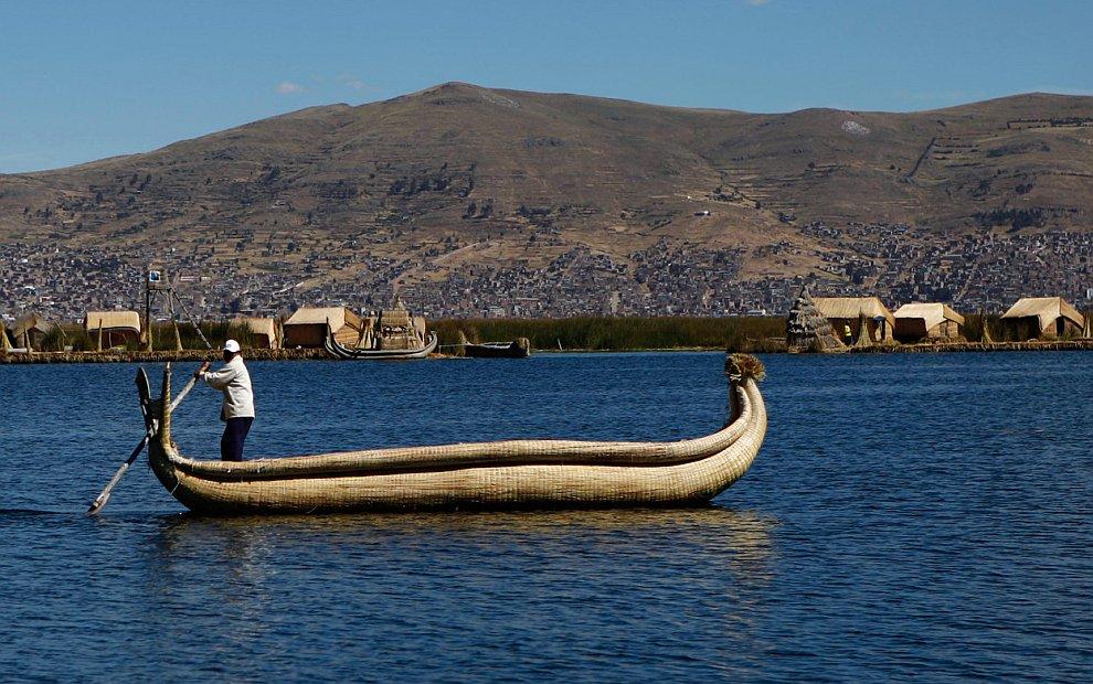 Перу: сцены из жизни