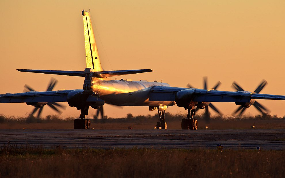 Ту-95мс
