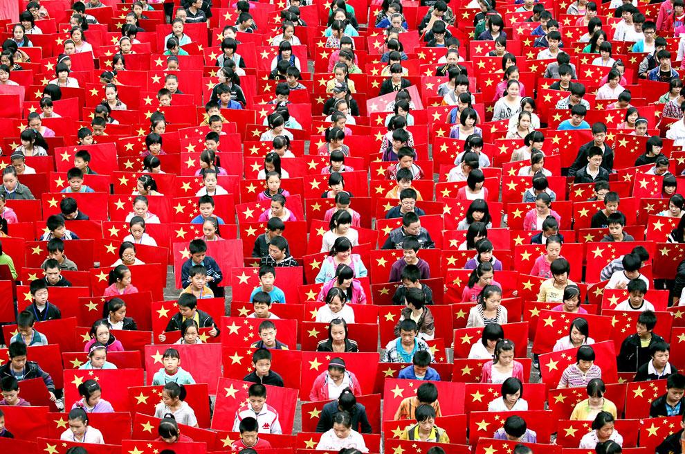 Национальный праздник КНР