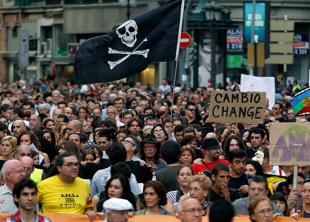 Бедные против богатых: движение «Захватим вместе!»