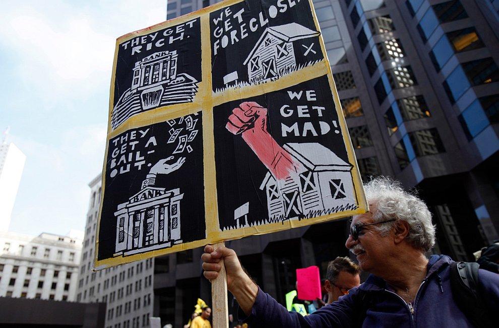 Бедные против богатых: «Захвати Уолл-стрит!»