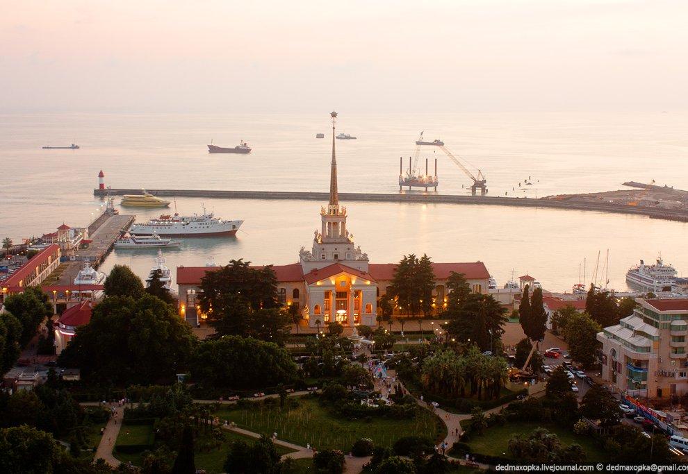 Город Сочи