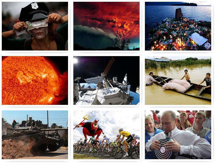 2011 год в фотографиях. Часть 2