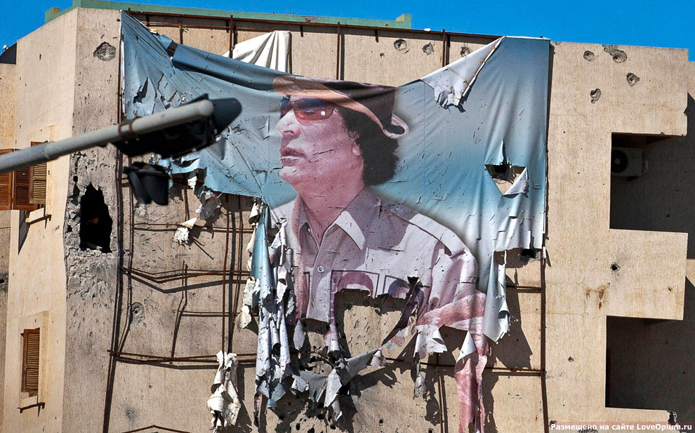 Гибель Каддафи
