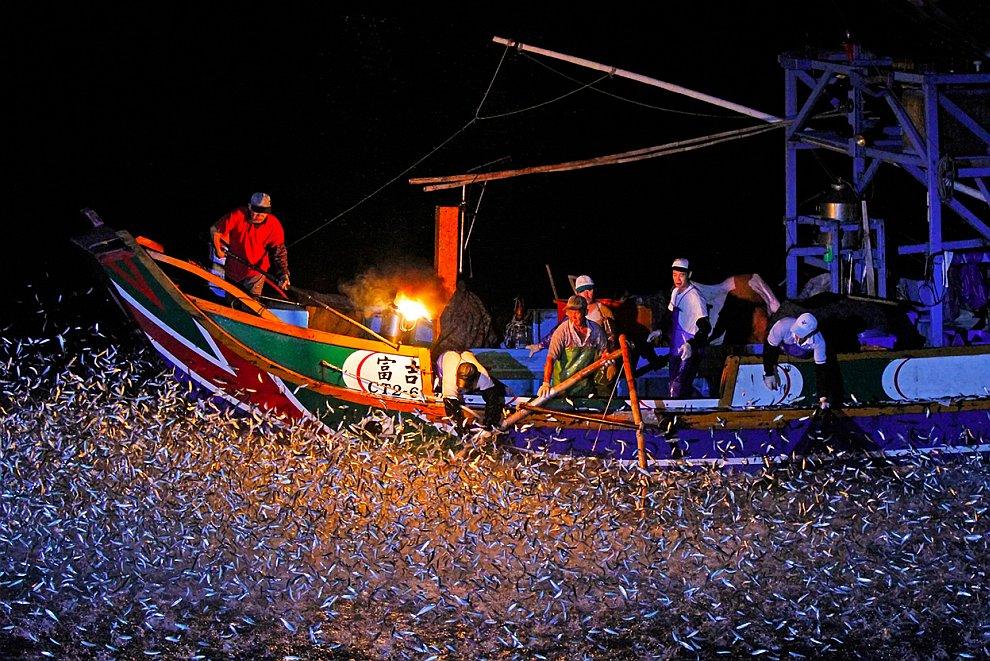 Рыбалка на острове Тайвань (Формоза)