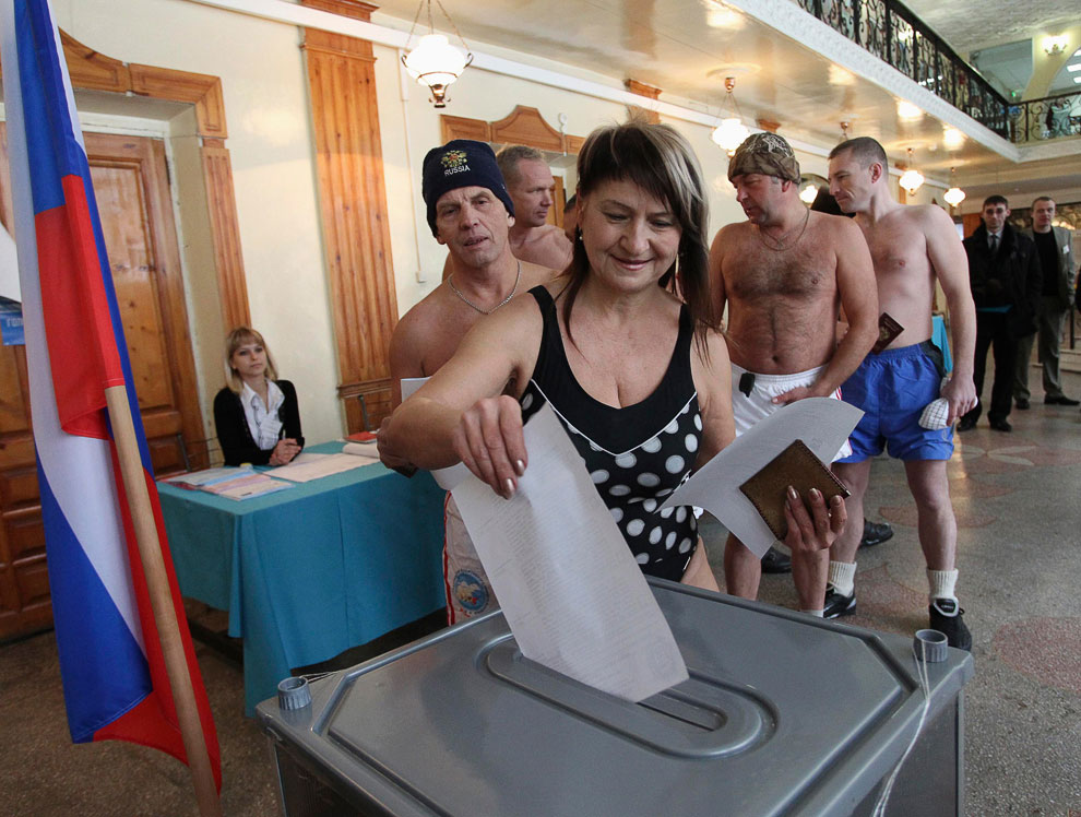 Выборы 2011