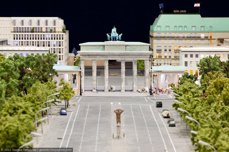 Маленький мир. Берлин