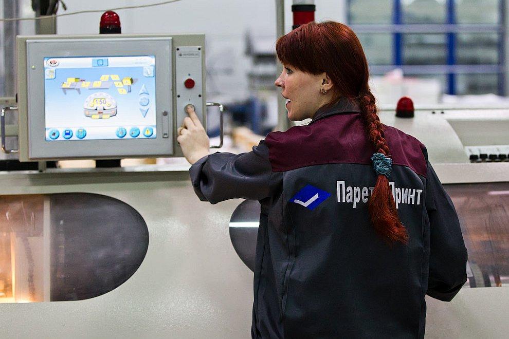 Самая современная типография в России