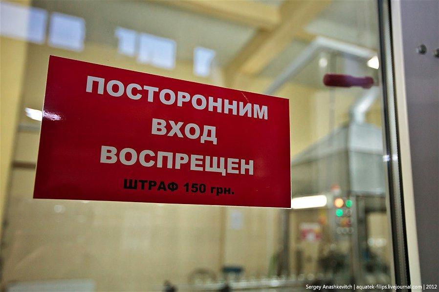 Как делают коньяк в Крыму