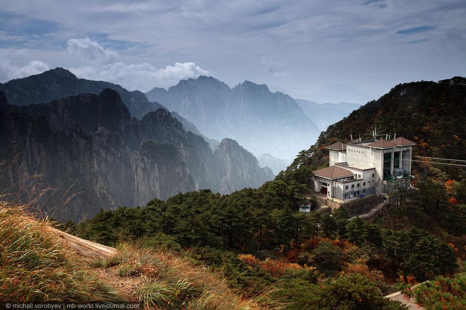 Горы Хуаншань: Аватар на Земле