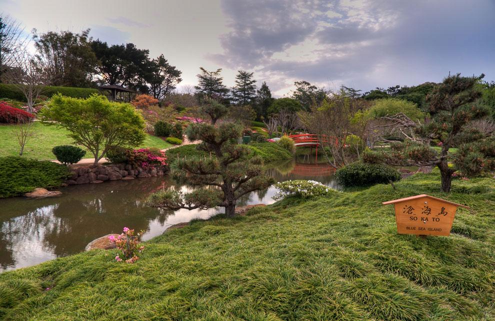 Ju Raku En Japanese Garden