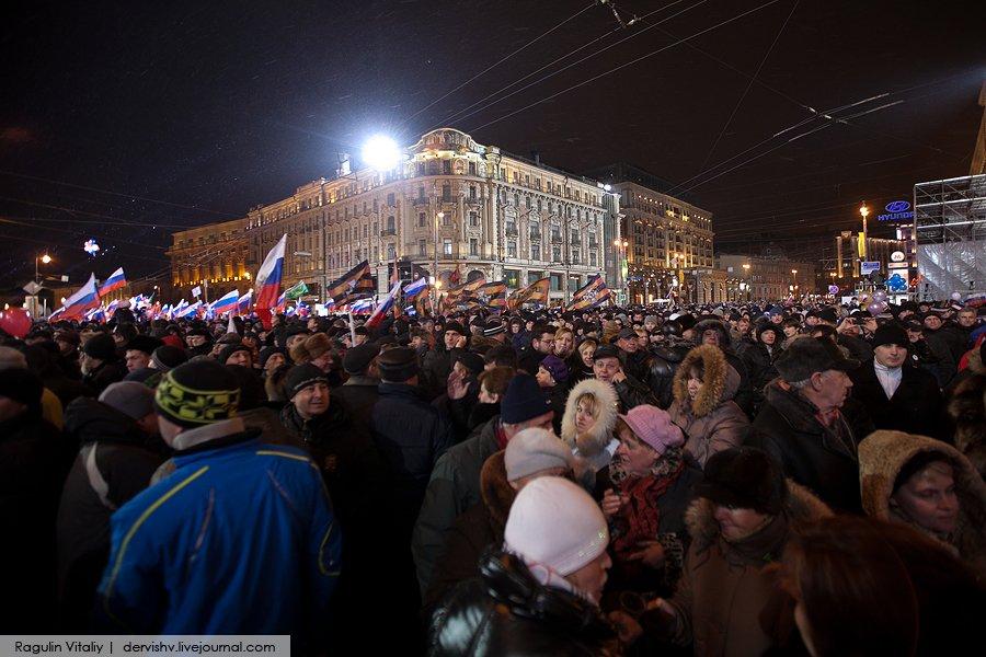 Выборы президента России 2012