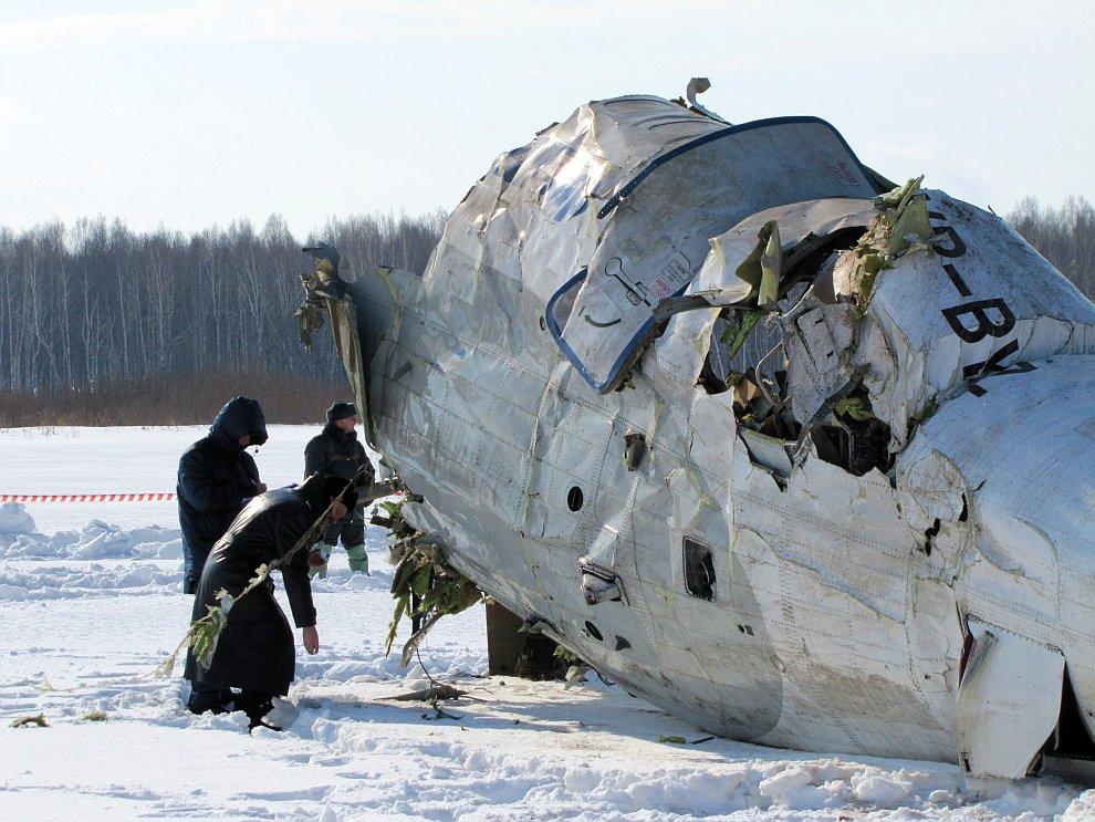 Авиакатастрофа самолета авиакомпании UTair под Тюменью